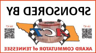 田纳西州的AKARD换向器